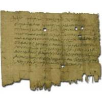 Zaginiony Papyrus
