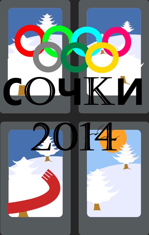 I Blogowa Olimpiada Zimowa